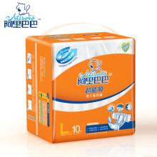 Cuidados de enfermagem adulto fralda produtos