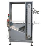 Automático de tubo de alimentación máquina ZH-200