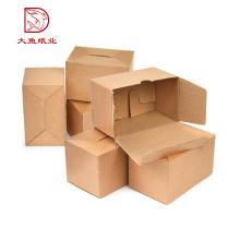 Caja corrugada de papel de tamaño estándar marrón reciclado personalizado profesional