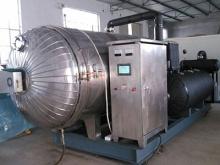 Grande capacty congelar máquina de quiabo secas secas quiabo Liofilizador/congelamento