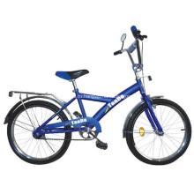 Новое Поступление Детских Велосипедов