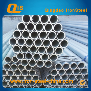 8 Inches Prime Quality Carbon Steel HDG Pipe