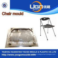 2013 новые продукты для новой конструкции пластичной складной стул прессформы в taizhou China