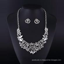 Мода Кристалл Бабочка серебрение ожерелье Леди комплект