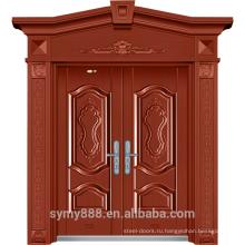 Роскошный элегантный Улучшенный дизайн Рим входные стальные двери выше, шаг за шагом, безопасный Devorative
