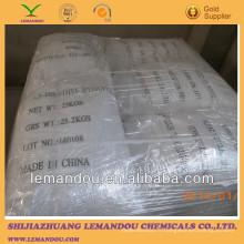 5,5-Dimethyl Hydantoin, DMH, GHS MSDS, CAS No.77-71-4
