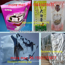 12mic Металлизированная полиэфирная пленка для упаковки пищевых продуктов и медикаментов