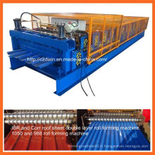 Machine de formage de rouleaux de feuilles de toit en métal à double couche Dx