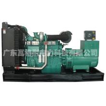 Wagna 300kw Generador Diesel con motor Wandi.