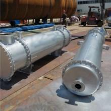 Radiateur de refroidisseur d'huile de graissage pour ventilateur d'air