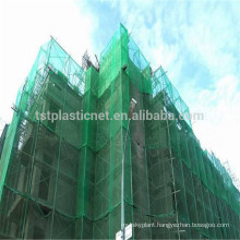 Construction scaffold fence/Safety warning net /guard fence
