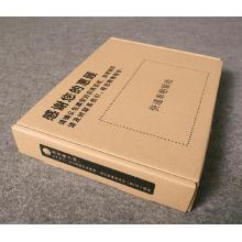 Ropa personalizada Empaquetado de cajas de impresión