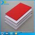 Panneau en plastique solide en polycarbonate solide à haute densité bon marché à bas prix