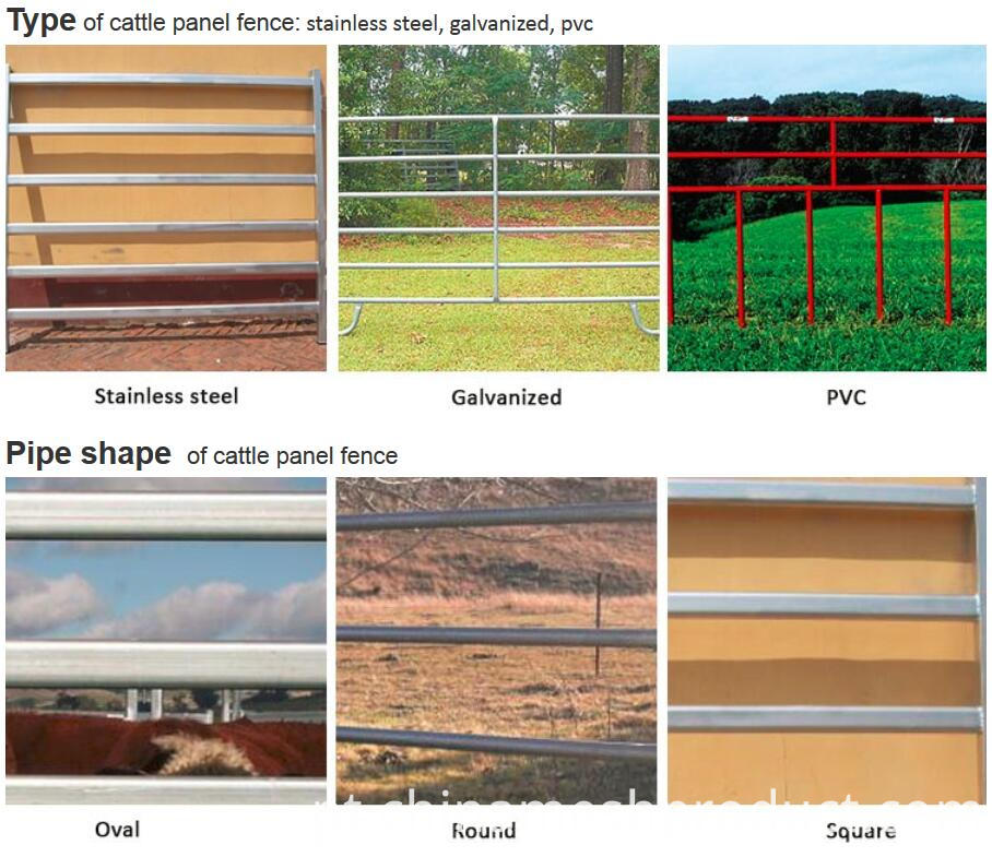 cattle fence panel detail2