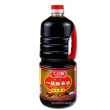Best 1.7L Light Soy Sauce From China