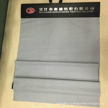 Двухсторонняя эластичная ткань с термоусадочной пленкой TPU Breathable 5k / 5k (ZC916)