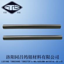 Barras de tungsteno y barras (W-1 W-4)