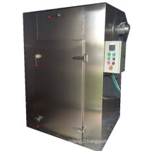Agricultural cashew nuts hot air circulation drying oven machine dryer dehydrator with CCC