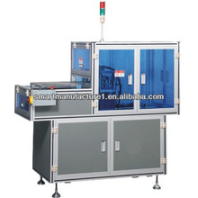 SMNCM-1 Contactless Smart Card Hole Punching Machine