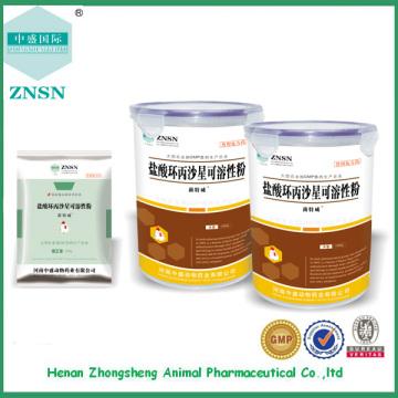 Ciproxacin Hydrochloride Solution Powder for Fowl Pig Animal Type