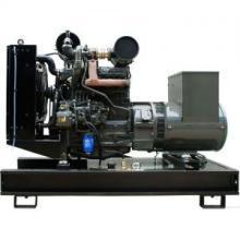 CUMMINS, 220kw Standby / CUMMINS Motor Dieselaggregat