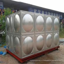 объемной штамповки нержавеющей стали сварные резервуар для хранения воды 304 SS воды бак