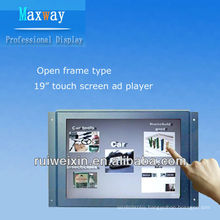 19 inch open frame touch advertising display