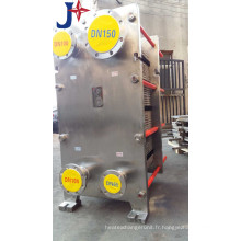 Alfa Laval Ec350 joint pour échangeur de chaleur à plaques