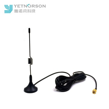 1090mhz 3DBI GSM High Gain Antenna Wifi Signal Booster Amplifier Modem Adapter Network Reception Free Sample