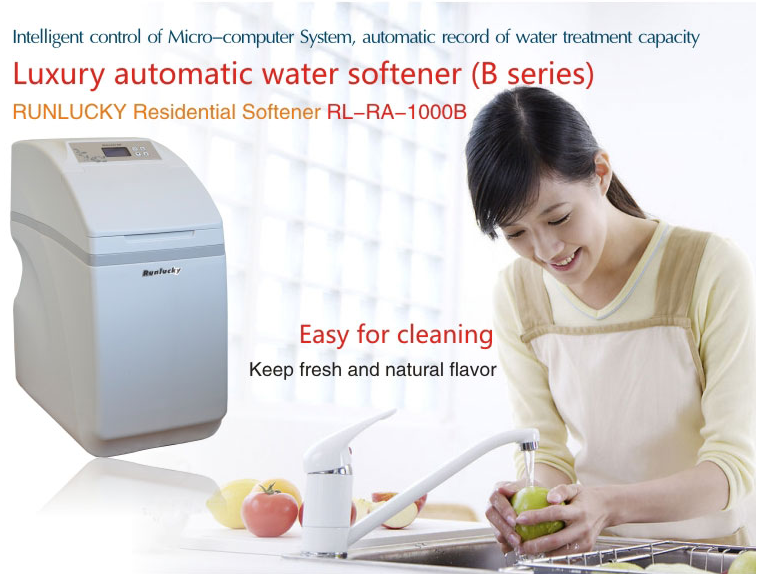 1000B home water softener advantage