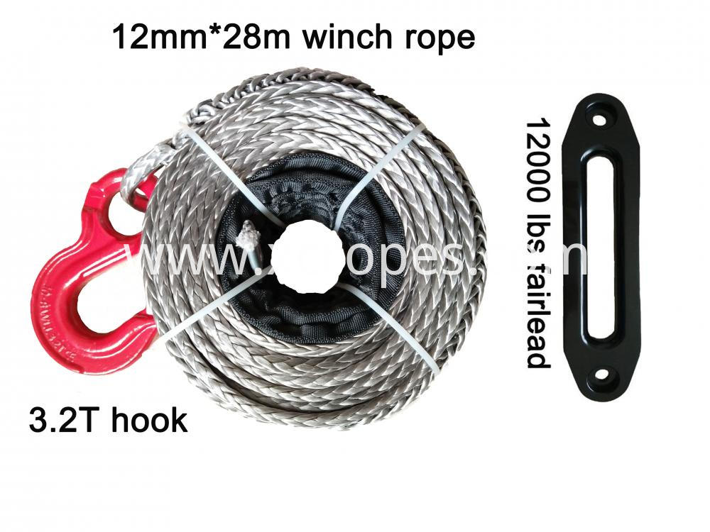 12mm 28m Winch Rope With Hook