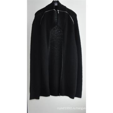 Вязаный свитер с застежкой-молнией
