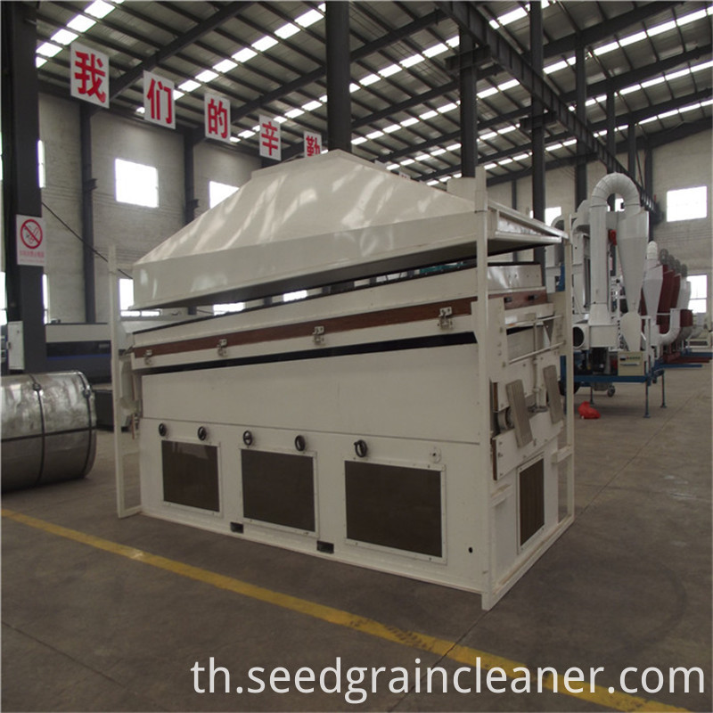 Gravity Separating Machine