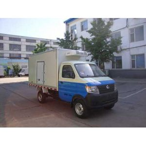 Changan best portable refrigerator for semi van trucks