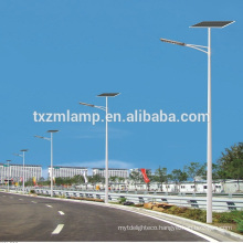 new arrived YANGZHOU energy saving solar power street light with led street light head
