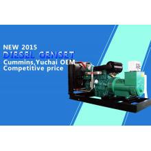 200KW Water Cooled Diesel Engine Generator By Yuchai engine