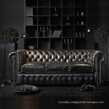 European Chesterfield Leather Sofa and American Retro Sofa
