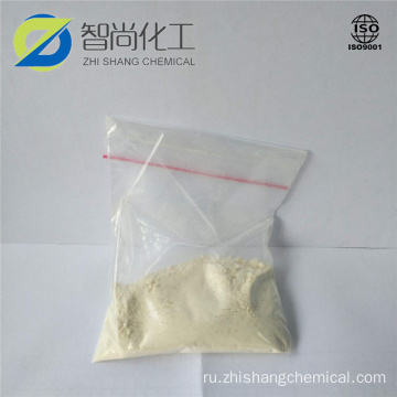 CAS 6640-22-8 Pamoic acid disodium salt