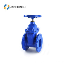 Quality Motor Operated Gate Valve