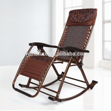 Back Rest with Feet Rest Rattan Lounge Chair