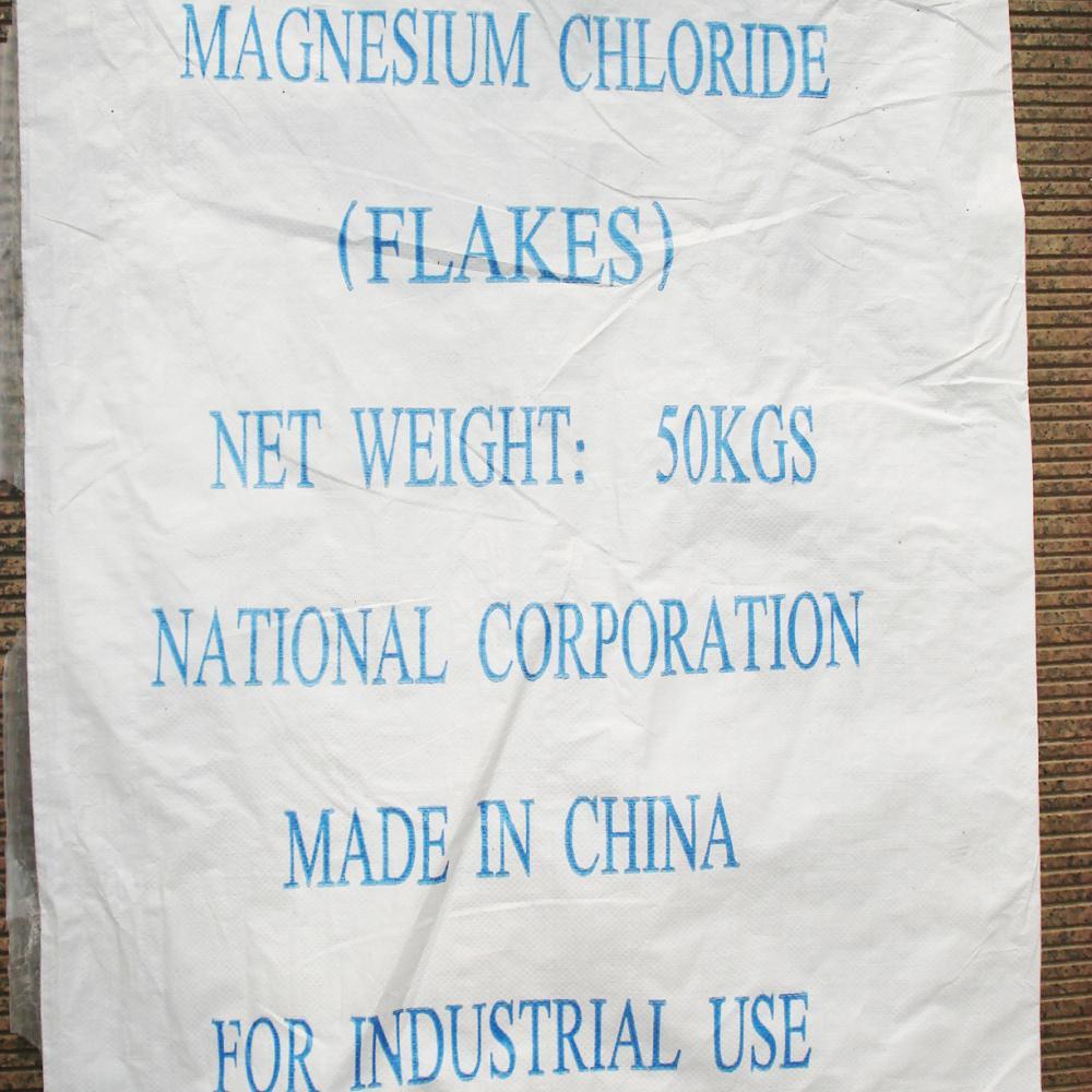 Premium Anhydrous Magnesium Chloride For Building