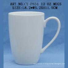 Tasse en porcelaine (CY-P834)