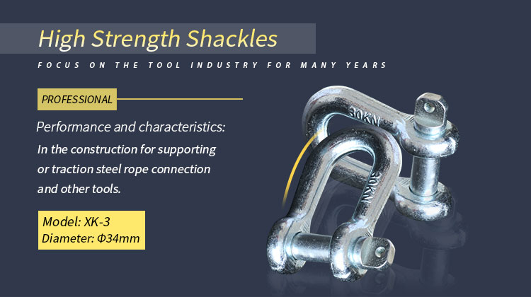 Connectors---High Strength Shackles