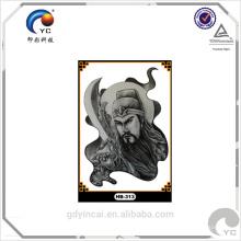 Tatuaje de la etiqueta engomada del cuerpo de la novedad de alta calidad (serie de la cultura china)