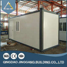 China Famous Brand Foldable Container House