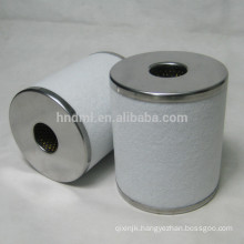 HOT SALE!!!Replace to precision white felt SMC tank intake oil filter cartridge AFF-EL37B