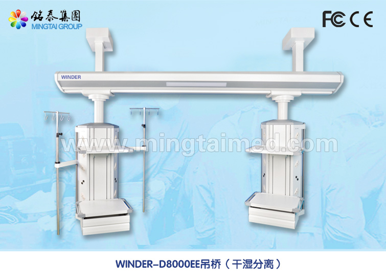 Winder D8000ee Bridge Pendant Wet Dry Part Separate