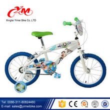 2017 China kinder beste 16 zoll bike / günstigen preis kinder kleine fahrrad / CE standard China großhandel kinder bikes zum verkauf