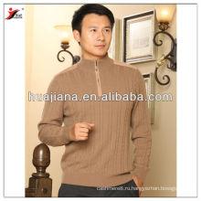 Внутренняя Монголия кашемир мужская кабель вязать свитер