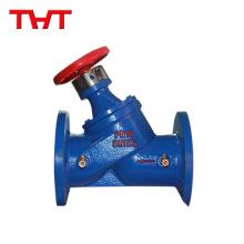 Válvula de equilibrio de agua aprobada por el CE Válvula de equilibrio forjada de puerto completo de alta calidad